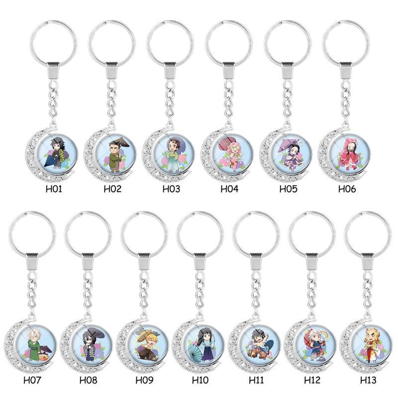 1pc japonais Anime Démon Slayer Keychain Rainy Season Cosplay Katana Lame Fantôme boule en verre Pendentif Porte-clefs en gros