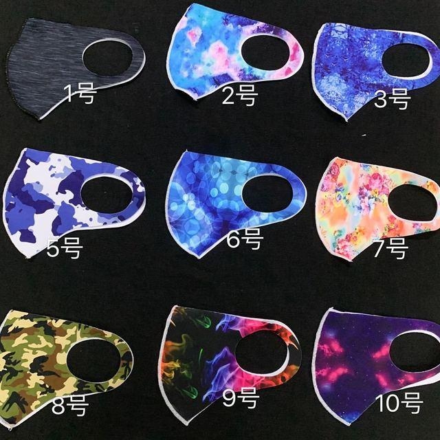 Étoile Masque Visage imprimé camouflage feu Sky Figure Couleurs Muti Hanging réutilisable Masque Starry Imprimer Lavable Mascarilla Mode KA013