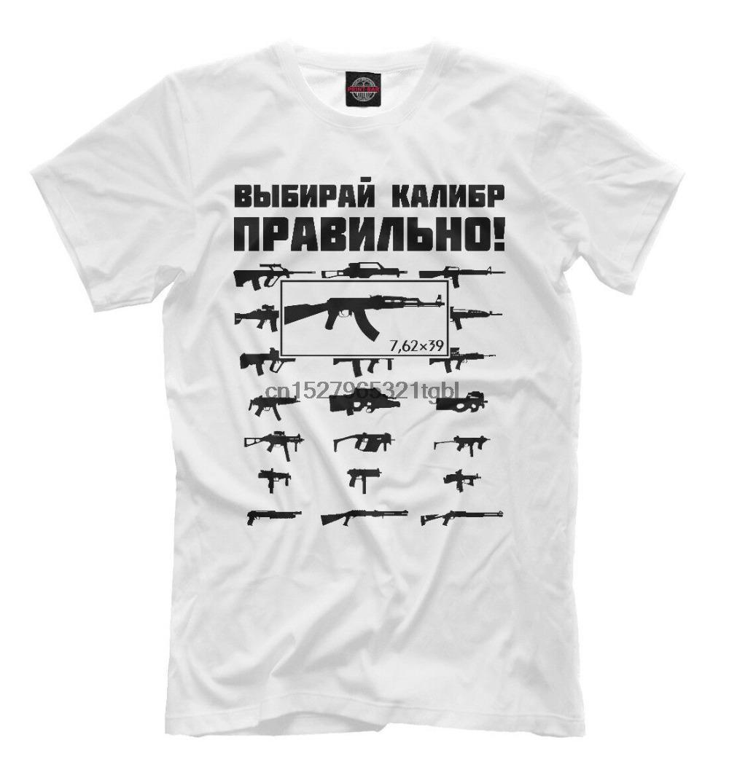 Seç Calibre Doğru Tişört Motorize Piyade Askerleri Rus Silah Yeni Moda Erkekler Kısa Kollu Yenilikçi Biker T Shirts