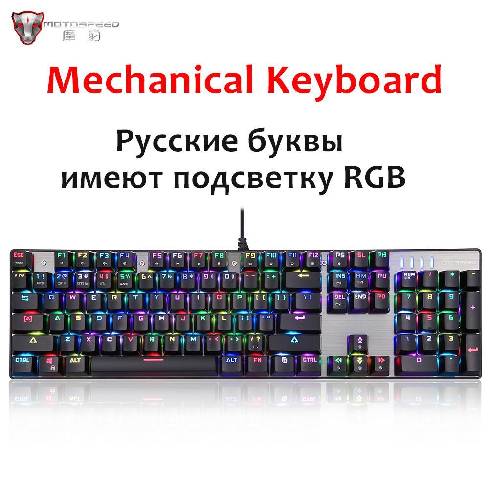 Motospeed Gaming Mechanische Tastatur 104 Key Wired Englisch Russisch RGB-Hintergrundbeleuchtung Red swtich Blau Schalter für Gamer-Computer