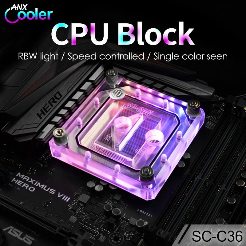 Syscooling CPU water block SC-C36(Intel) used for Intel LGA1150 1151 1155 1156 2011 with 5V RGB support