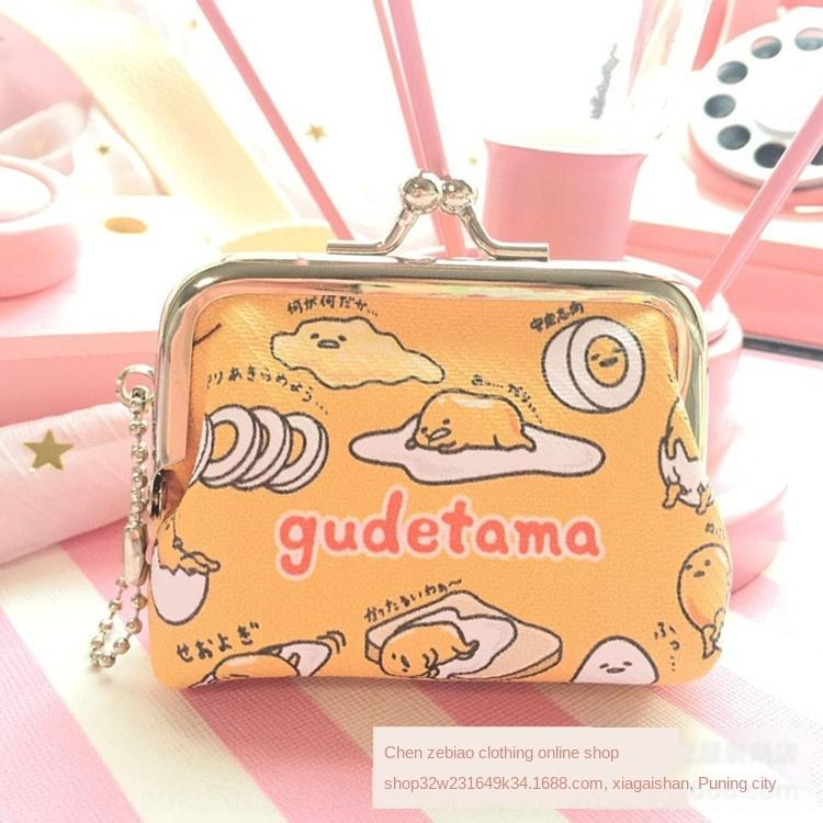 Corner fried shrimp ironcoin purse big mouth Snoopy Melodie coin purse key bag wallet wallet New