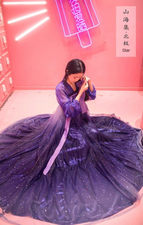 EWLoy LDNcv Lange chinesischen Stil Polaris Hanfu Frauen Starry Sky Serie Brust langen Kleid Kleid Kostüm Rock altes Kostüm alten New fres