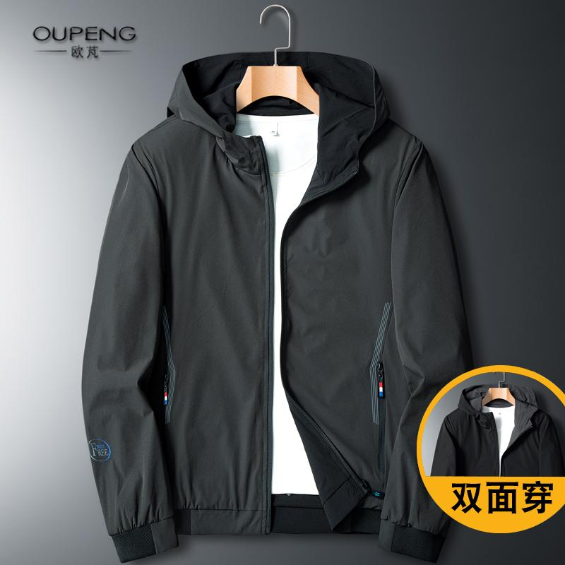 Early and autumn two-sided coat men's spring and autumn thin loose casual sports wind hooded quick-drying running woven jacket