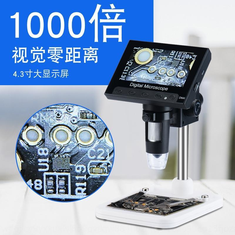 Ultra-claro 1,000 microscópio tela USB manutenção microscópio Gao Qing Eletrônica Digital Beauty Digital beautyelectronic lupa 6