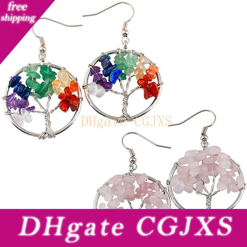 5 Estilos Árbol de la vida pendientes del encanto de amatista colgante de cristal pendientes de la piedra Chakra joyas regalos del día de madres 5 regalos de cumpleaños B162s