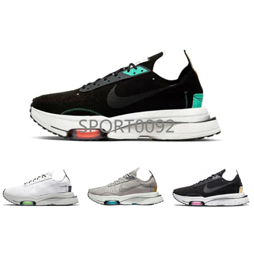 most popular trainers