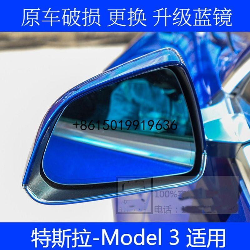 Для Tesla Model 3 2017-19 автомобиля Вид сбоку двери Широкоугольный зеркало заднего вида синего стекла с подогревом база 2pcs