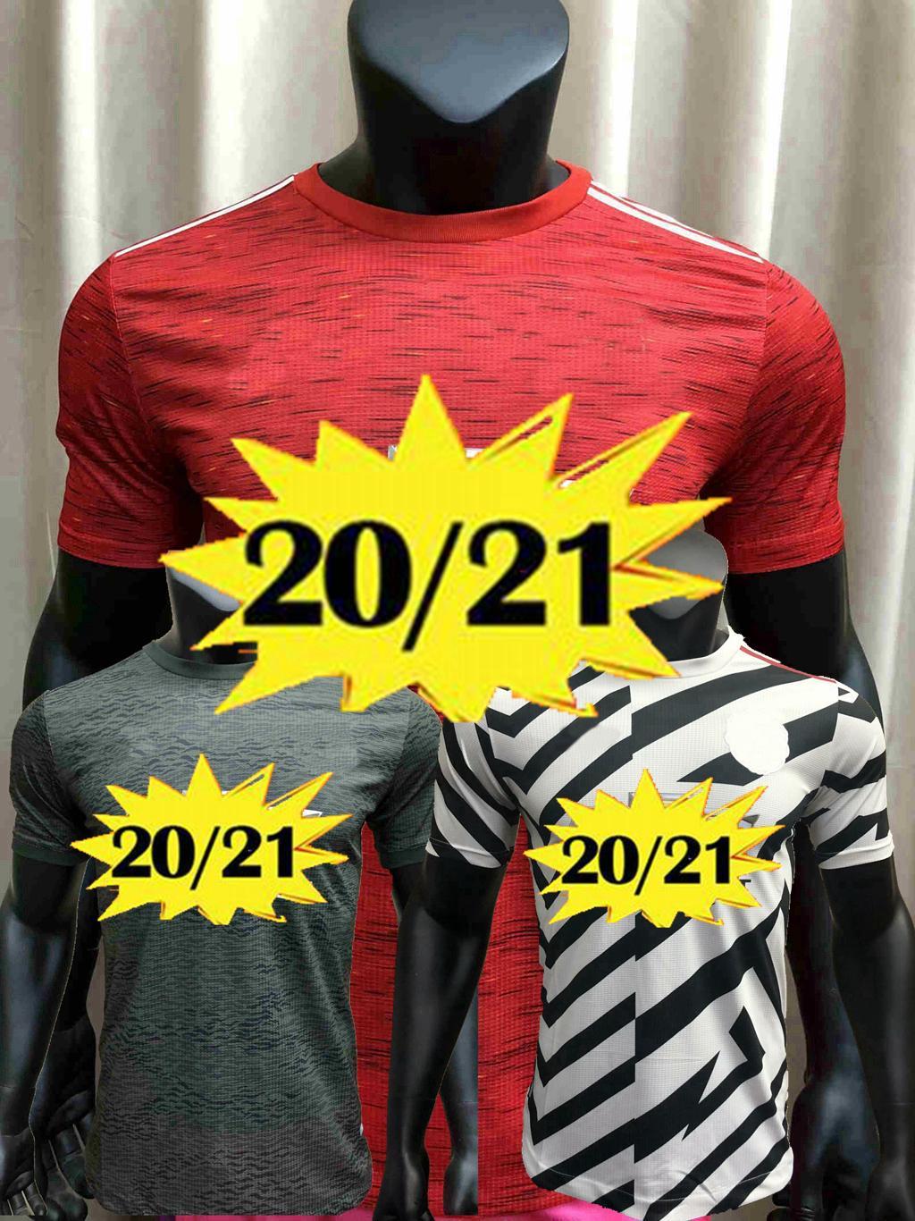 Player version Manchester 20 21 UTD soccer jerseys united soccer jersey MARTIAL RASHFORD football shirts VAN DE BEEK 2020 2021 Player