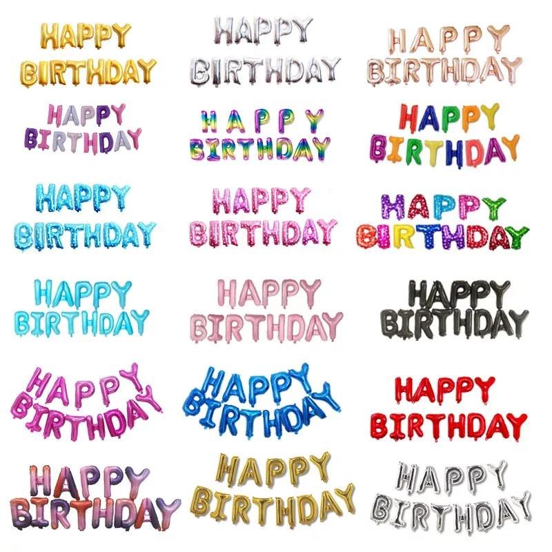 Helium Balloon Happy Birthday Alphabet Balloons Set Birthday Party Decorative Balloon Birthday Wedding Decorations Supplies AHC1192