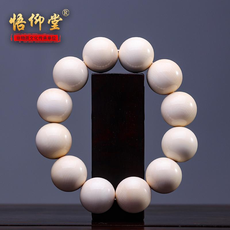 Natural Fidelity mammoth Ivory Bracelet Male 20mm Full Grain 5A Ice Material Teeth Buddha Beads Bracelets High-End Collection