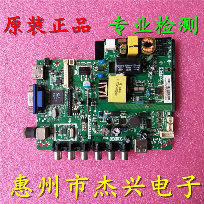 Para Merlot Le32m09 placa base Tp. Vst59.pb818 con pantalla BOE Lvw320bedn