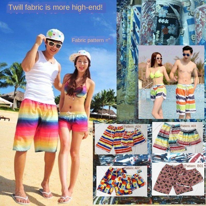 Sıcak Satış kaliteli dimi çift Koreli plaj mayo plaj pantolon tarzı olmayan solma spor eğlence çabuk kuruyan pantolon tatil swimm