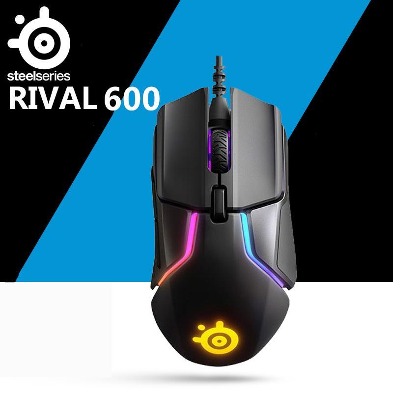 SteelSeries Rival 600 com fio Rato do jogo RGB macro programação sensor duplo de contrapeso anti-skid peso livre mouse