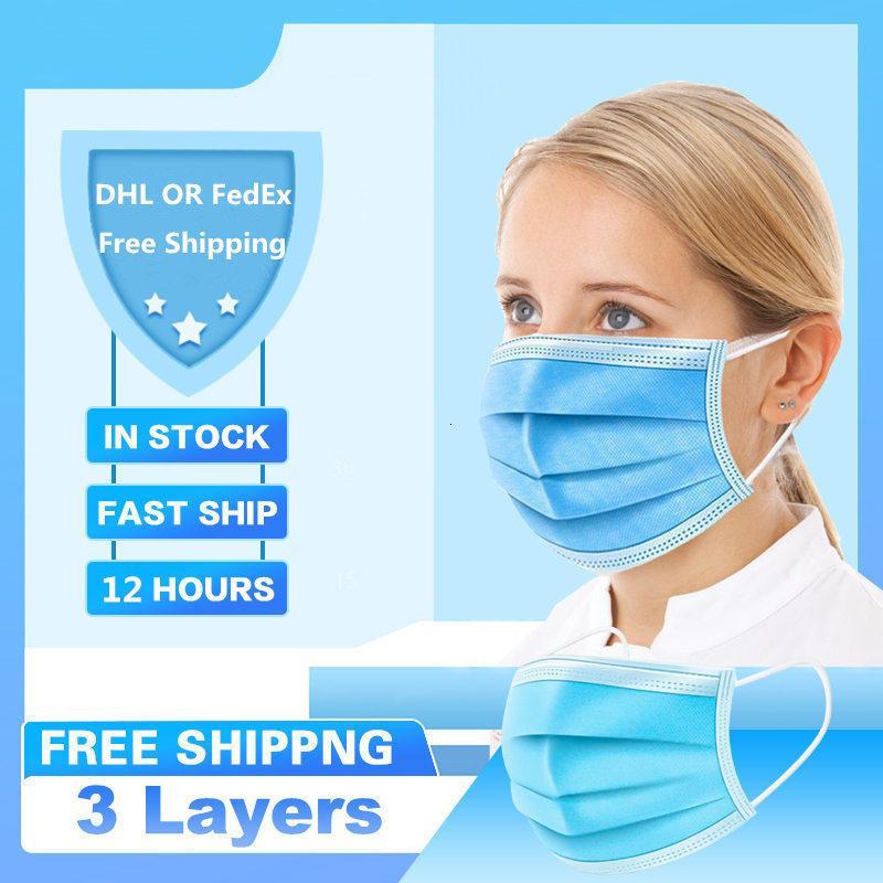 Transporte e máscara descartável Dhl Proteção 50pcs Saúde Pessoal gratuito 3-camada de cobertura facial com máscaras Earloop Boca Rosto sanitárias