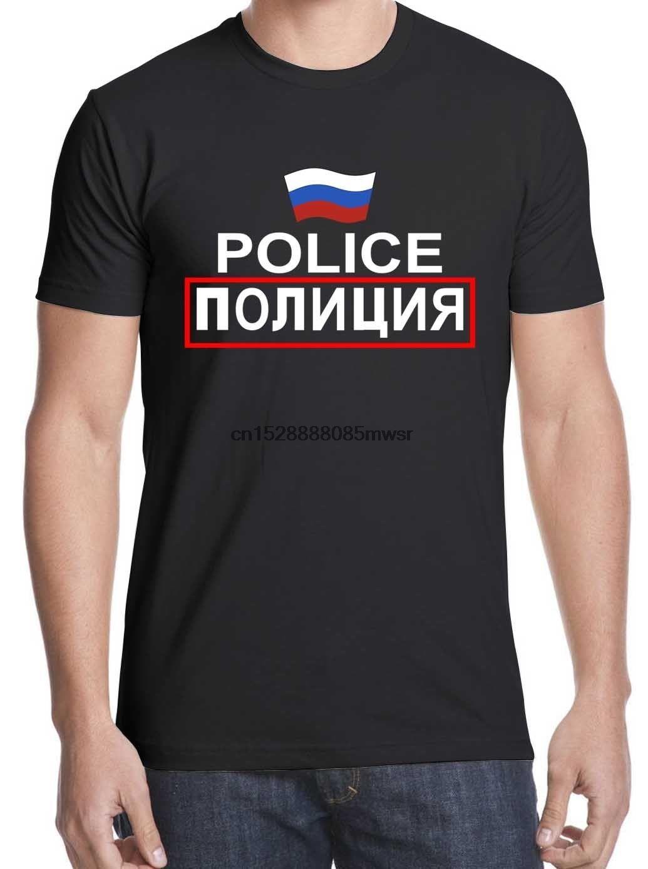 Camiseta de la nueva venta caliente de la camiseta de Rusia Policía de Moscú camiseta de algodón camisetas gráficas de envío