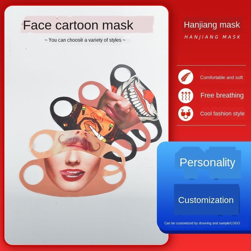 Trecho dos desenhos animados Cara da forma respirável Air camada impressa Máscara