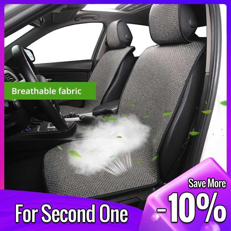 Assento AUTOYOUTH maioria Tampa do carro respirável Silk Ice Car Seat Covers para a maioria dos carros para 1 Parte Non-Slip Odor Universal Cor Preto