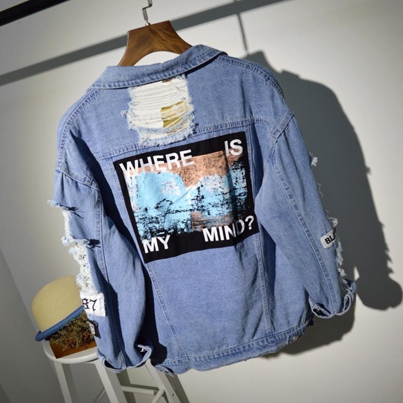 Plus Size Onde remendo Carta desgastado Is My Mind Coreia do Kpop Bombardeiro jeans Mulheres rasgado Brasão Denim Feminino Streetwear Harajuku T200831