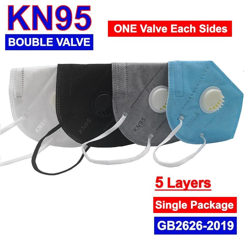 DHL veloce libero 2 Valve KN95 Mask maschera antipolvere con la mascherina doppio Brathe Valve respiratore Nero Grigio Bianco Blu Viso