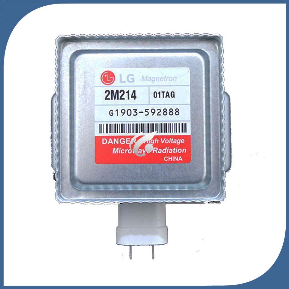 kullanılan 2M246 Magnetron® Mikrodalga Fırın Parçaları, Mikrodalga Fırın Magnetron için Mikrodalga Fırın Magnetron için iyi iş