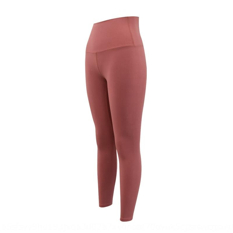 New nude outdoor sports clothing trousers hip stretch fitness pants for outdoor sports clothesYoga clothes yoga clothes women SxyjH