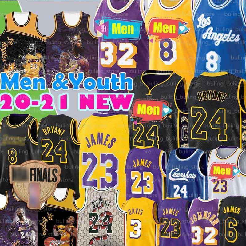 Los LeBron James 23 AngelesLakersTrikots 8 24 33 BRYANT Anthony 3 Davis 32 Johnson Kyle 0 Kuzma Herren Jugend Kinder Basketball