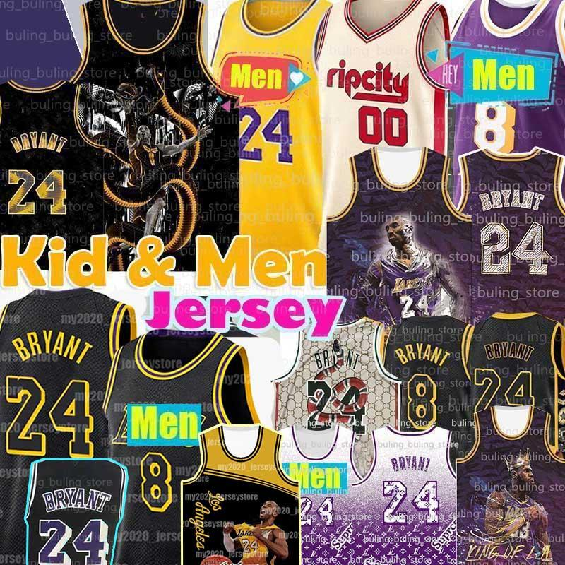 NCAA 8 24 33 Lower Merion BRYANT Basketball Jersey noir Mamba LeBron James 23 College Men Maillots KB