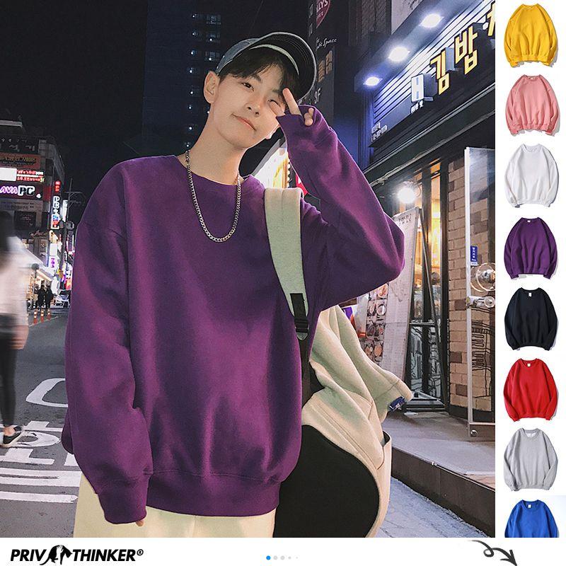 Privathinker Men Harajuku Hoodies Sweatshirts Oversized 2020 Men Women Streetwear Black Hoodie Male Hiphop Winter Basic Hoodies CX200819