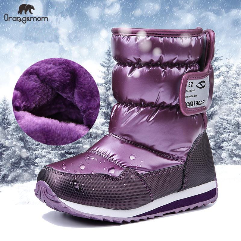 -30도 러시아 겨울 따뜻한 아기 신발, 패션 방수 어린이 신발, 여자 남자 스노우 부츠 아이 신발 CX200825을하여 장화