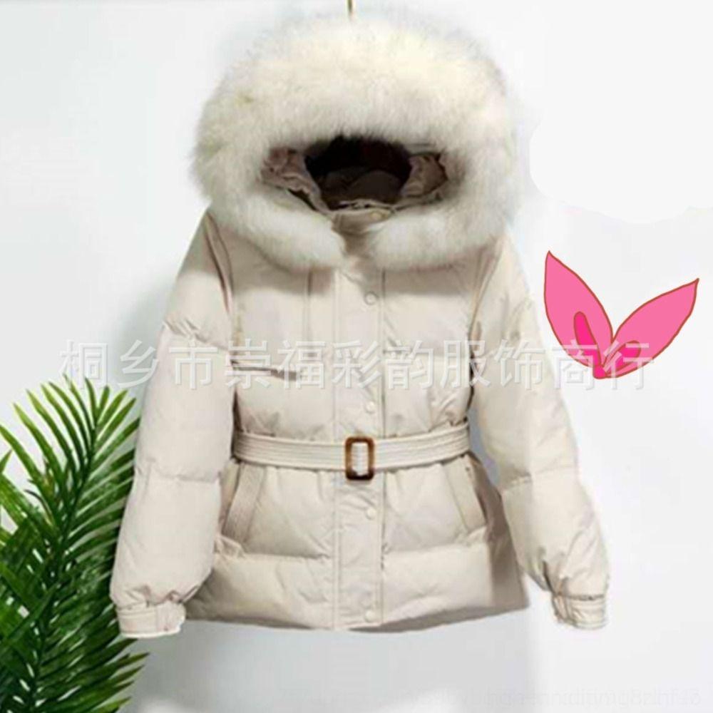 4B0rV jacketseason 2020 chevende giacca jacketcoat nuovo giù Ip4nT dimagrante breve piume d'anatra bianca di volpe incappucciato della pelliccia delle donne bavero del cappotto vita