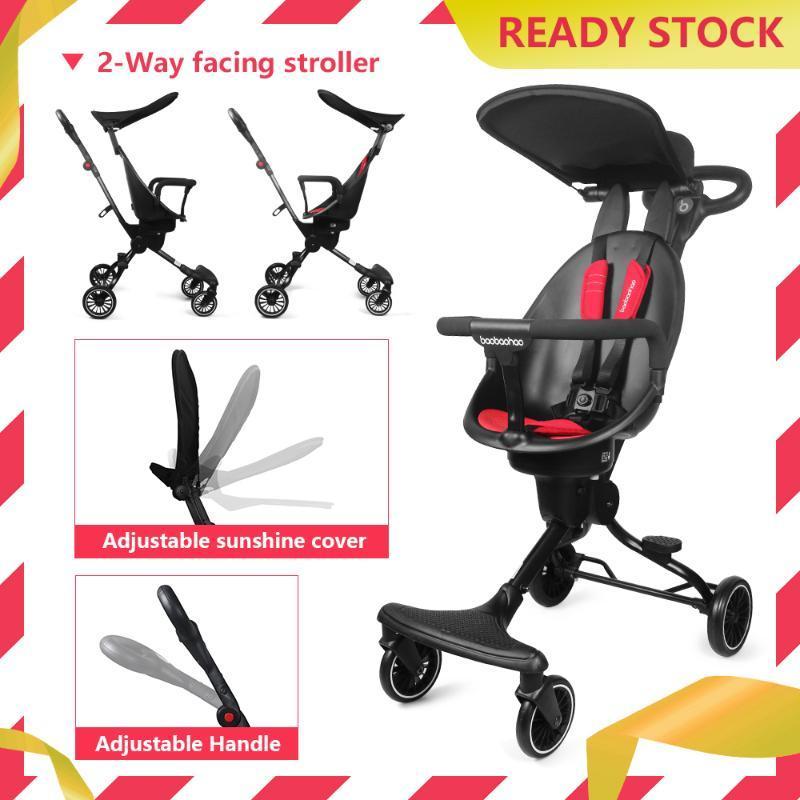 Comprar barato asiento de coche cochecito de bebé, cochecito de niño de lujo del cochecito de bebé de China, BBH sencilla stroller_baby_stroller
