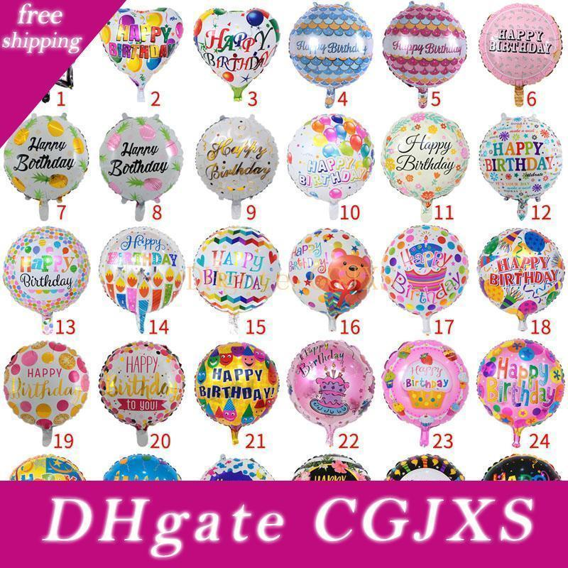 Inflatable Birthday Party Balloons Decorations 18 Inch Cartoon Flowers Helium Foil Ballons Kids Happy Birthday Balloons Toys Supplies