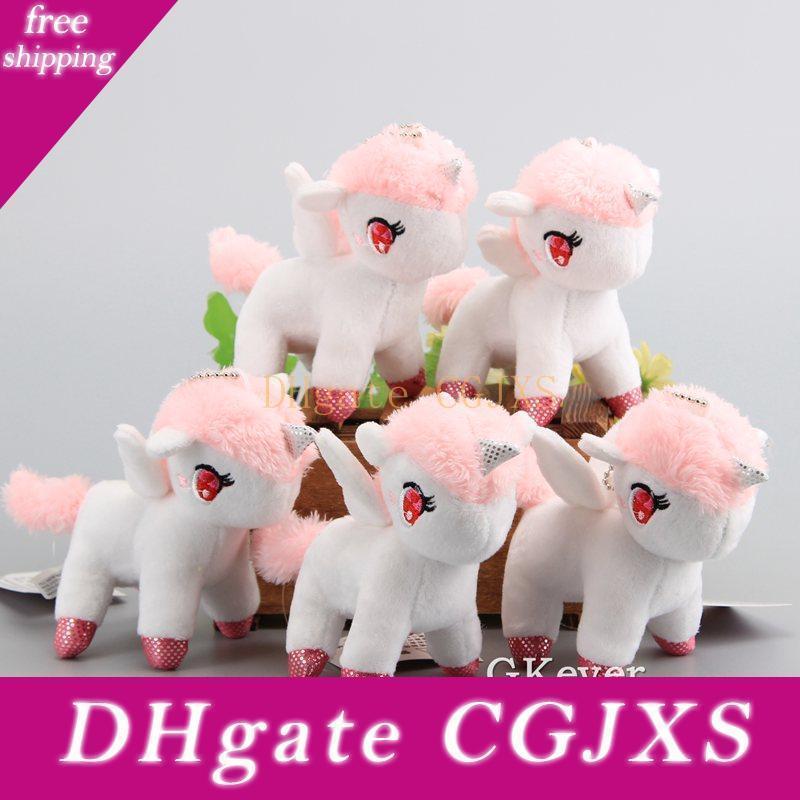 5 Pcs /Lot Mermaid Unicorn Plush Pendant Keychain Cute 5 Colors Small Soft Toy Dolls Lovely Unicorn Dolls Girls Gift