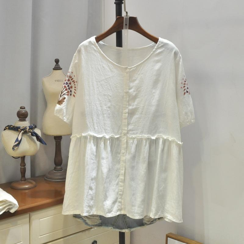 jobmU littéraire style décontracté 19 été nouveau linge de coton simple, coton couleur unie et lin broderie couture lâche cardigan tout-match shi