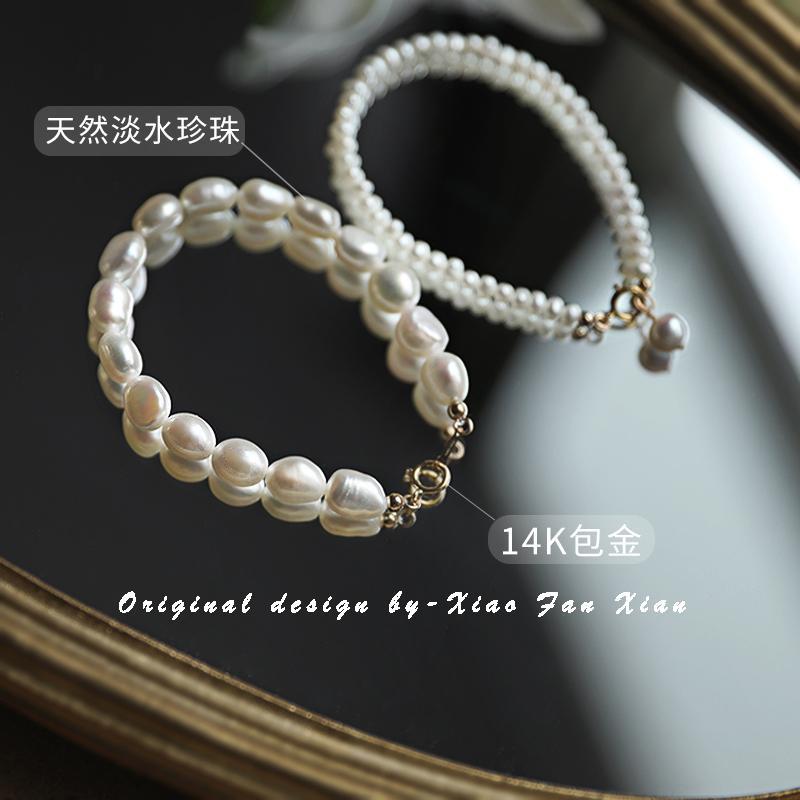 Moda Bracelet2020 suave e temperamento simples americanos 14K com banho de ouro Natural pulseira de pérolas Ins não-mainstream projeto pérolas de arroz