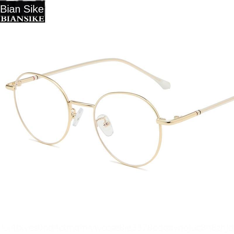 Yeni moda metal karşıtı mavi yuvarlak gözlükleri erkek ve kadın düz 29120 gözlük raf raf