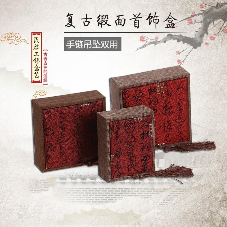 Schmuck Stil Schmuck Zhiying Buddha Perlen Brokat Tasche Armband Armband box box 7D9eF