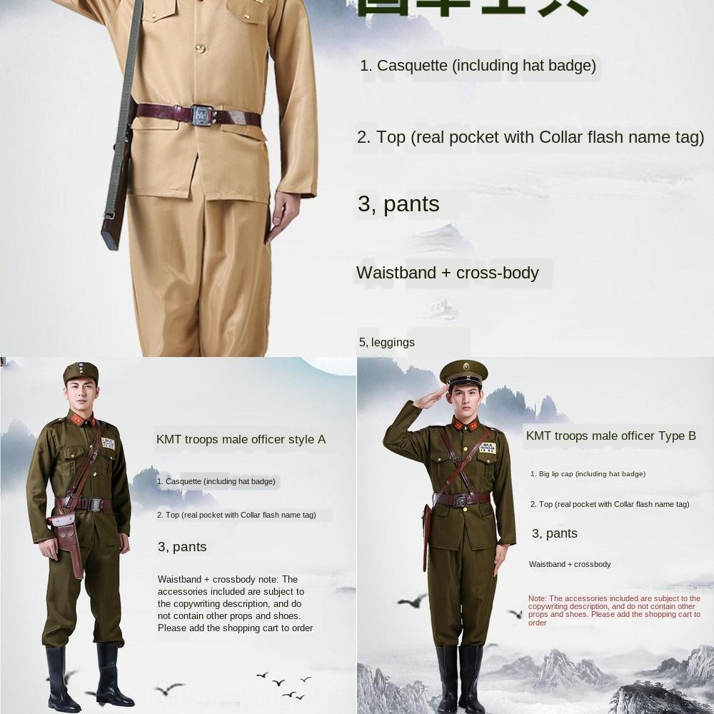 Nazionale uniforme americana e soldati ufficiale anti-giapponesi delle donne militare uniforme militare spia photography schizzo di uniformwomen Republi