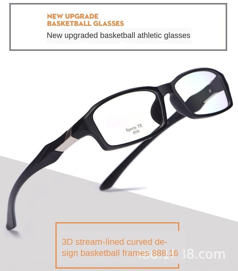 Basketballfull spor gözlük erkek gözlük çerçevesi Miyop hafif çarpışma önleyici çalışan Gözlükler ultra miyopi gözlük erkekler 6059 Gi9cy
