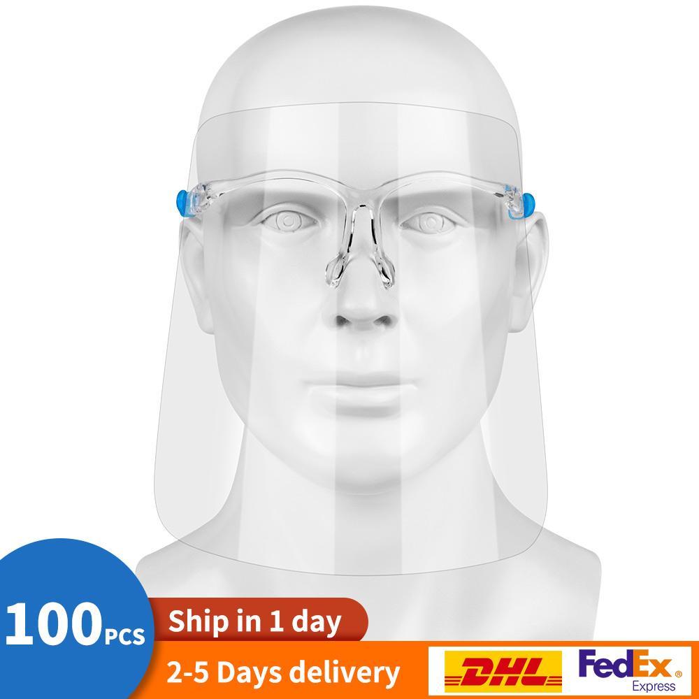 스플래쉬 2-5 일 빠른 배송 안전 얼굴 방패 안경 재사용 가능한 고글 비 산물 또는 유해한 바이저 투명 안티 - 안개 레이어 보호 눈