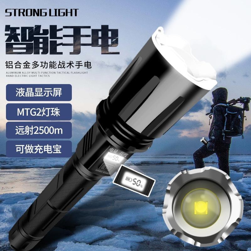 P90 forte super luminoso lungo raggio multi-funzione di lampada allo xeno di zoom all'aperto torcia elettrica torcia Searchlight