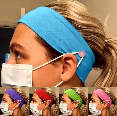 Bouton Pure Color Mask Bandeau Anti-feuilles Oreille Protection Stretch Cotton Yoga Fitness hommes et femmes sport Facial Wash Hair Accessori EEA1924