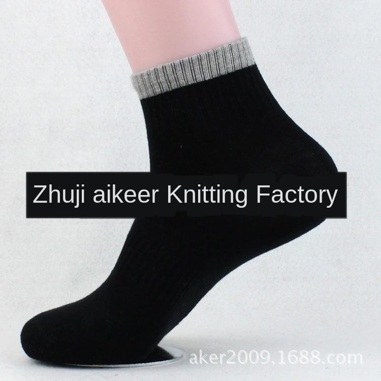 Automne et de sport à la jambe des hommes d'hiver style coréen vendu chaud épaissie rallongé les chaussettes en coton de coton élastique