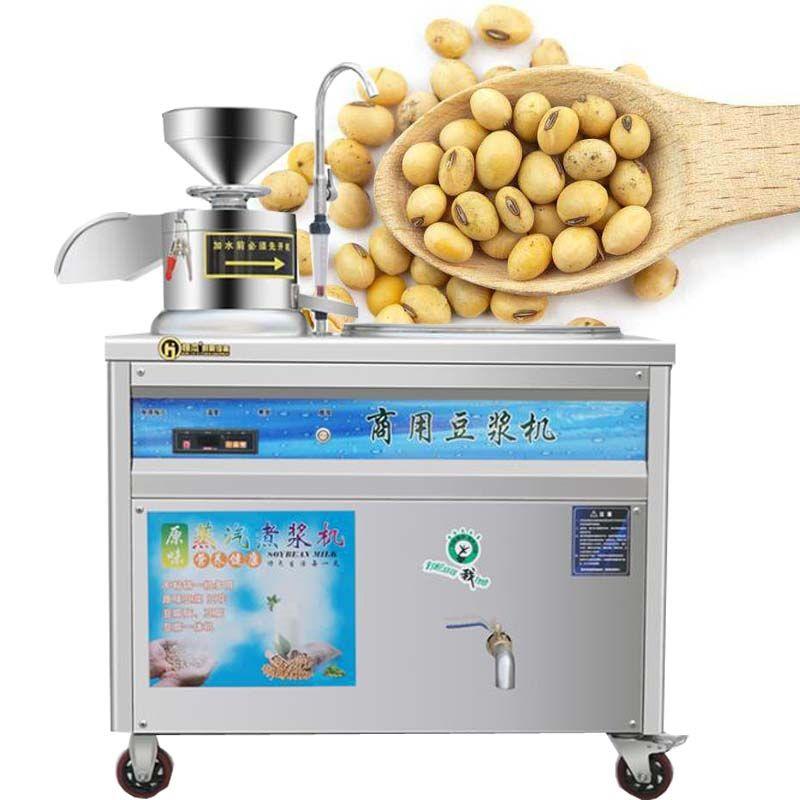 Neue kommerzielle Sojamilch Maschine für Tofu-Shop Schleifen Heizung Frühstück Shop integrierte große Soja-Milch-Maschine