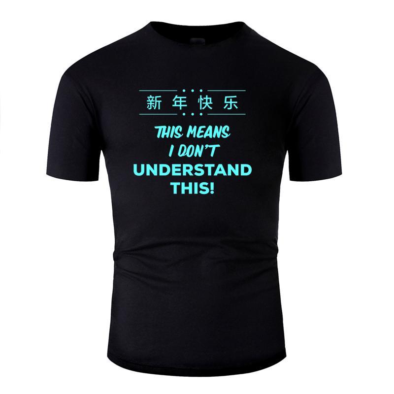 Divertido informal yo no undertand este divertido humor lema de la camiseta para los hombres 2020 de Kawaii ropa camiseta de los hombres de fitness Pop primer golpe