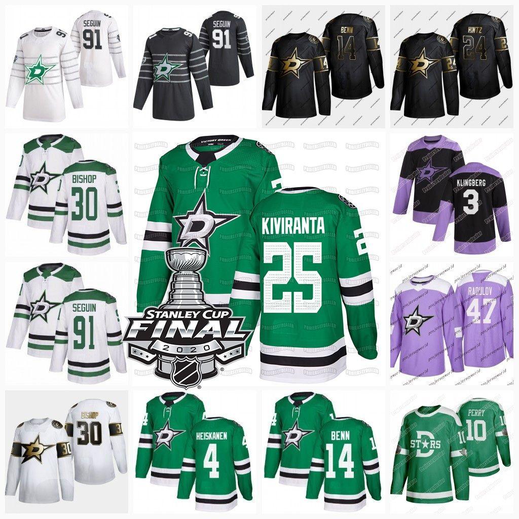 25 Joel Kiviranta Dallas Stars 2020 Stanley Cup Final Jamie Benn Seguin Radulov Heiskanen Pavelski Vescovo Khudobin Zuccarello Jersey