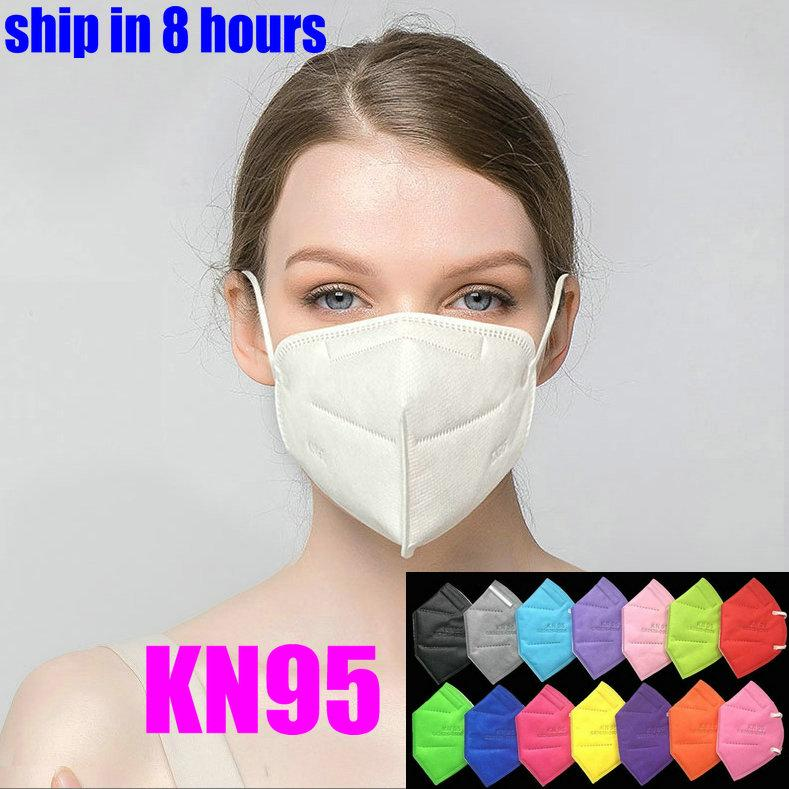 KN95 rifornimento della fabbrica lusso mascherina dell'imballaggio al dettaglio filtro 95% maschera riutilizzabili 5 strati antipolvere volto maschera protettiva Designer bocca maschere nessuna valvola