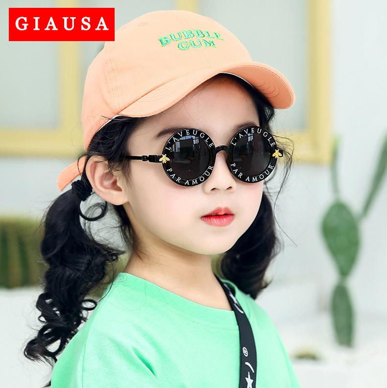 2020 gafas de sol de los niños de la muchacha del bebé lindo del marco del verano de Ronda Pequeño gafas de sol vidrios de los niños de Corea Versión Moda niños