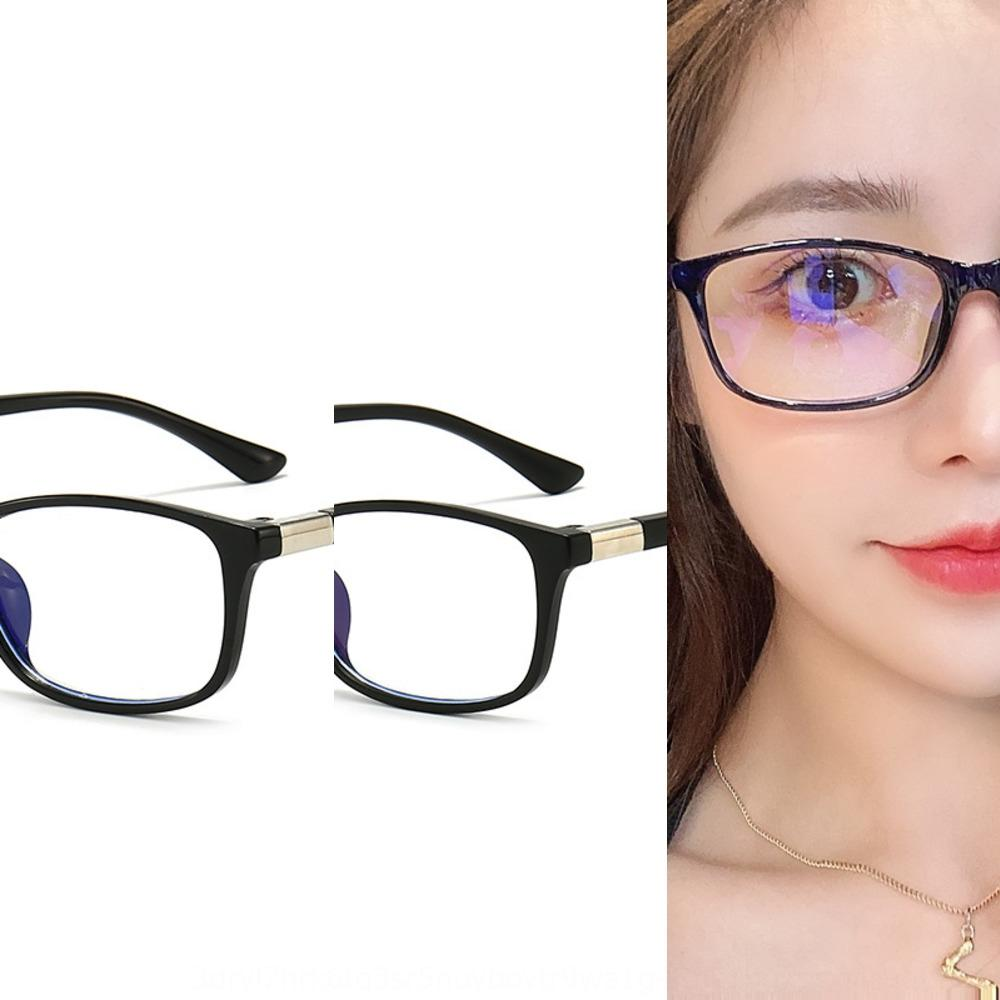 Nouvelle production anti-bleu cadre de protection des yeux plaine lumière plastique unisexe lunettes lunettes myopie carrée petit cadre style coréen 7tck de mode